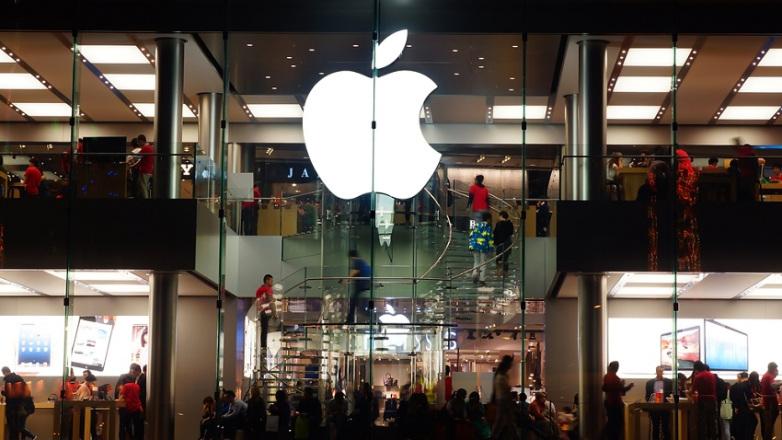 apple-store-logo.jpg.5de463b79e9e6aab79a01b527dc05684.jpg