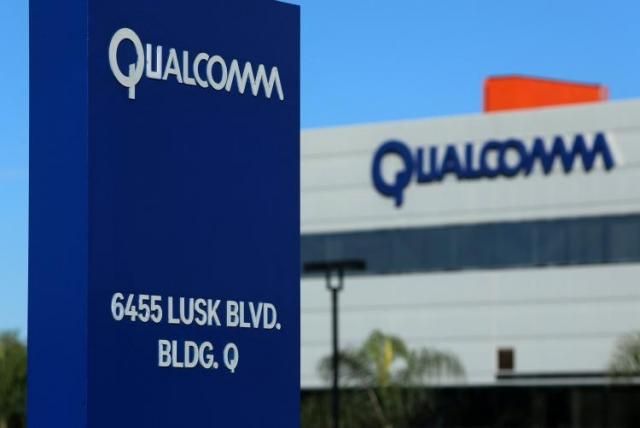 qualcomm.thumb.jpg.1cf7f5f44cea399bf2cd5f8ba80732d8.jpg