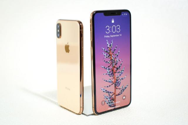 iPhone-xs.thumb.jpg.0ade8c87c42e1de126a7440f3a4de45c.jpg