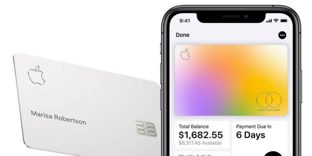 Apple-Card-interest.thumb.jpg.a9e380634e71d1e889bcd718f866751c.jpg