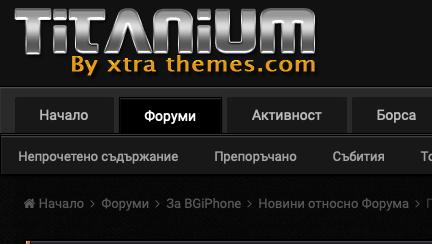 Screenshot 2020-04-06 at 14.25.08.png