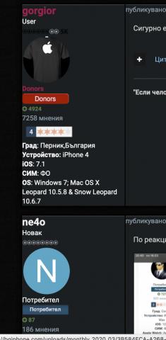 829444866_Screenshot2020-04-04at11_50_27.thumb.png.a220e861c5b37749cfa326c7fe16852c.png